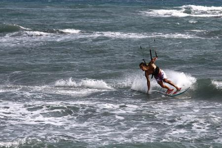 kite-surf-chipre.jpg